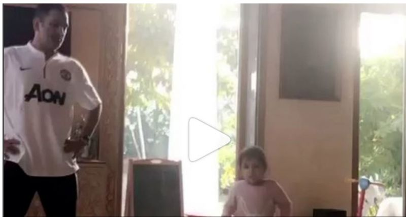 Watch MS Dhoni's dance video with daughter Ziva hit the internet