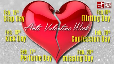 Valentines Day sucks so enjoy anti-valentine day