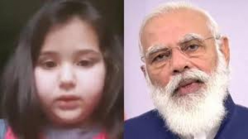 6-year-old J&K girl appeal to PM Modi over burden of classes and homework |  NewsTrack English 1
