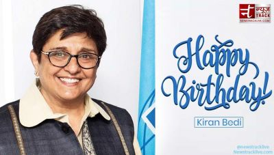 Birthday Special : 10 Unknown facts about Kiran Bedi