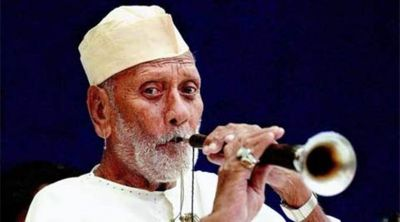 Know the achievements of Ustad Bismillah Khan