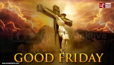 Good Friday 2018: Prayers to chant on this day to fulfil your special needs
