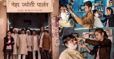 These Men's shaving girls broken Sachin Tendulkar's record by doing this....