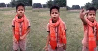 Viral Video!Village child get influenced with PM Modi personality made a rape song