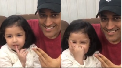 MS Dhoni's Daughter Ziva in new instagram video becone trending on internet; breaking all records