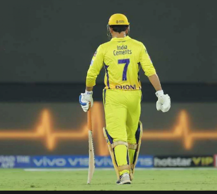 MS Dhoni run out against MI Causes stir on Twitter; check post here