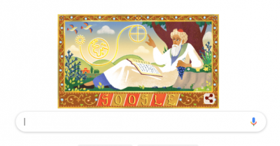 Google Doodle honored Persian Mathematician Omar Khayyam on his 971st birth anniversary