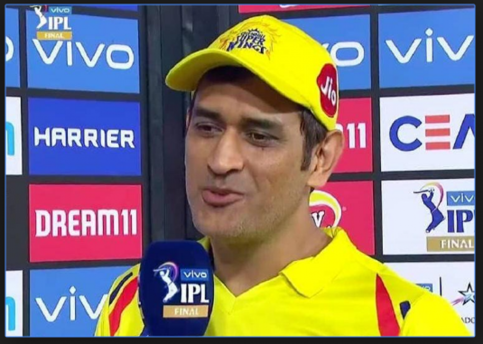 MS Dhoni retirement plan video goes viral, twitter response on