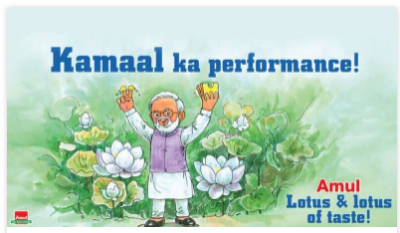 Amul Present Topical Ad on PM Modi Massive Victory; get a look here