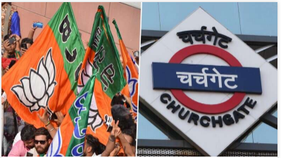 On LokSabha Election Result 2019, Churchgate station is trending because of this reason