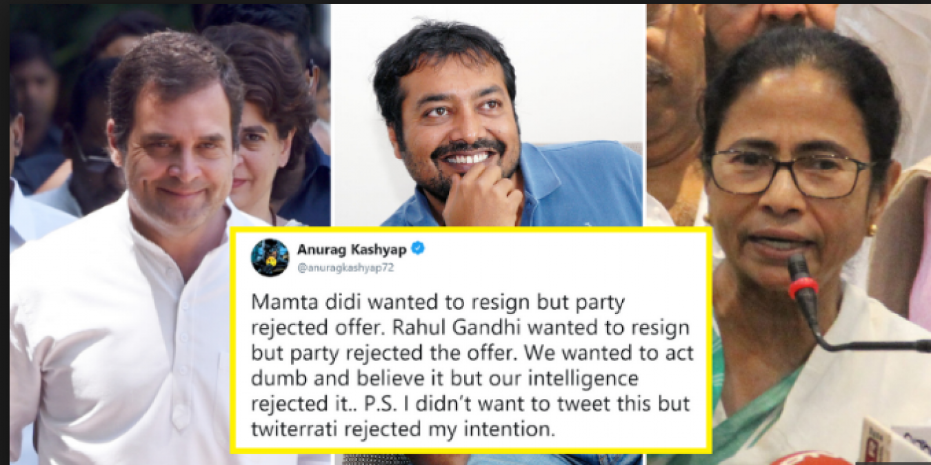 Rahul Gandhi and Mamta Banerjee Resignation Choas get troll in Social media celebs join in