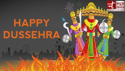 Dussehra 2018: Dussehra wishes and greetings to share on social media