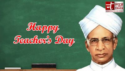 Teacher's Day: Wish your teachers with these special quotes