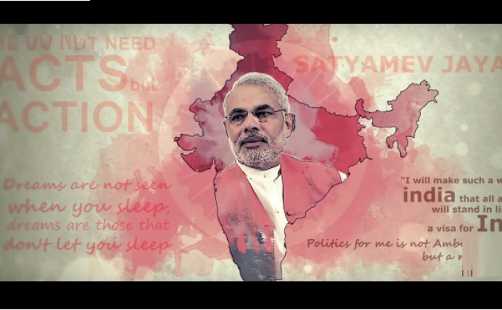 15 interesting fact related to the life of Prime Minister Narendra Modi