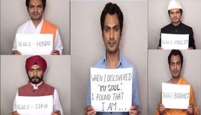 Nawazuddin Siddiqui said, what religion is in his DNA