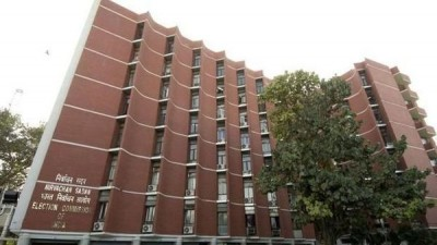 Election commission defers Rajya Sabha elections on these seats due to coronavirus