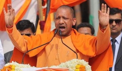 Yogi Adityanath's harsh attack: TMC sees vote bank among rioters
