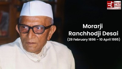 Some special things to know on Morarji Desai's death anniversary