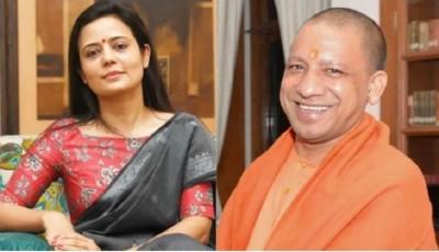 Bengal elections: Mahua Moitra slams CM yogi Adityanath over anti-Romeo squad promise