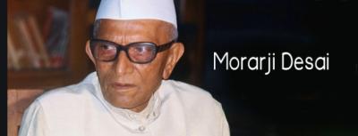 CM Shivraj pays tributes to former PM of India Morarji Desai on his death anniversary