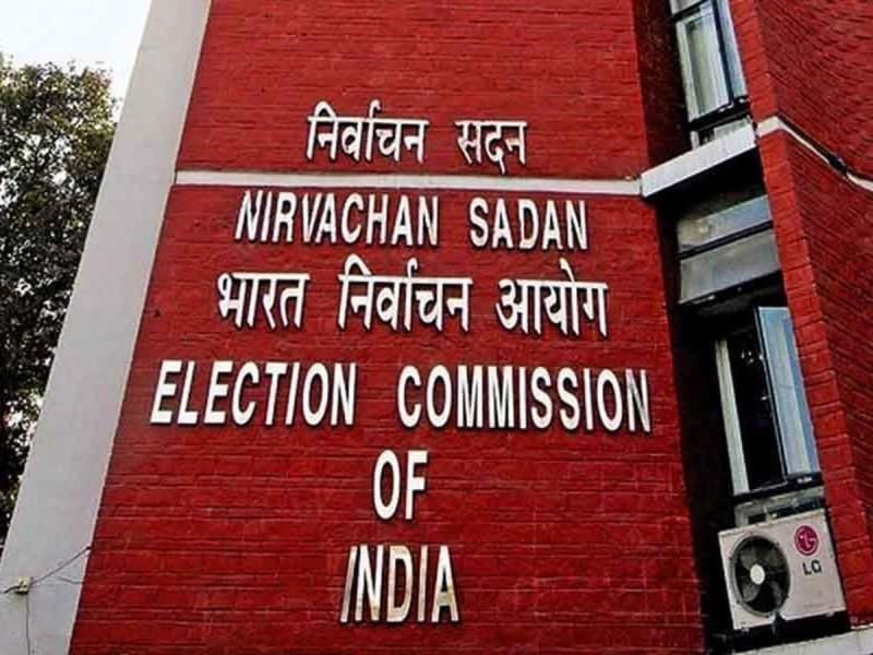 चुनाव अधिकारी को 'जय श्रीराम' बोलना पड़ा भारी, चुनाव आयोग ने ड्यूटी से हटाया