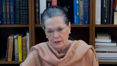 Sonia Gandhi wrote to PM Modi, this demand for MSME sector