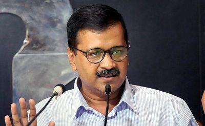 'अरविंद केजरीवाल' ने की बड़ी घोषणा, इतनी यूनिट बिजली हुई माफ