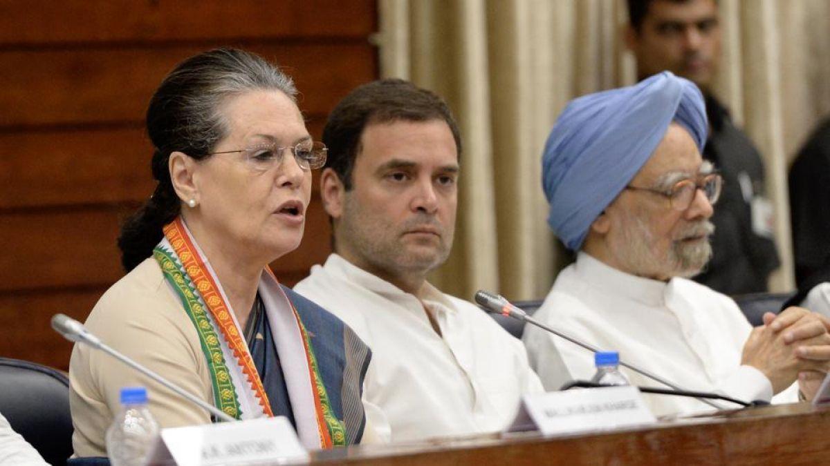10 अगस्त को होगी कांग्रेस वर्किंग कमिटी की बैठक, पार्टी अध्यक्ष को लेकर हो सकता है फैसला