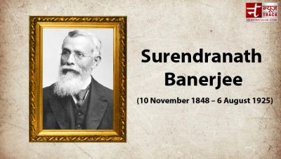 Death Anniversary: 'Surrender Not' Banerjee, British lost to perseverance of this national techer