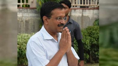 Section 370: Kejriwal supports government's decision, made this Tweet