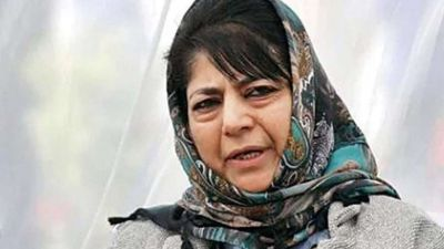 Mehbooba Mufti agitated over the removal of Section 370, says India failed to fulfill the promise