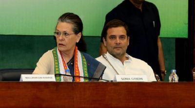 जम्मू कश्मीर: धारा 370 को लेकर असमंजस में कांग्रेस, आज हो सकती है कार्यसमिति की बैठक