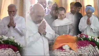 PM Modi,  Amit Shah and other leaders pay tribute to Sushma Swaraj in Delhi