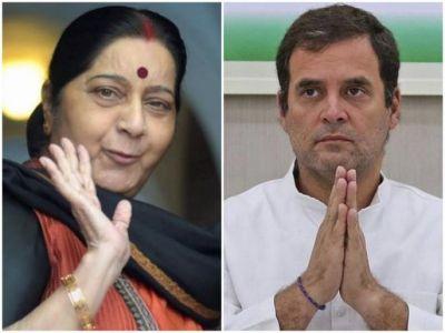 सुषमा स्वराज को राहुल गांधी ने दी श्रद्धांजलि, कहा- उनसे मित्रता थी, निधन से स्तब्ध हूँ