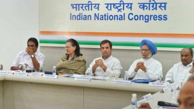 Congress Working Committee Meeting today, New President May Be Announced Today