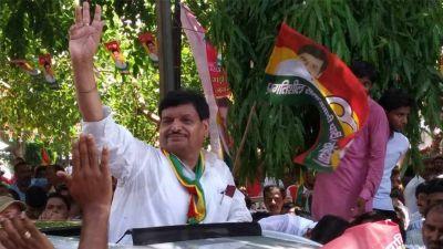 Shivpal Yadav's big announcement said,