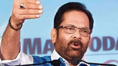 Scrapping of Section 370 has hurt separatist leaders and terrorists, but  Congress is screaming: Naqvi
