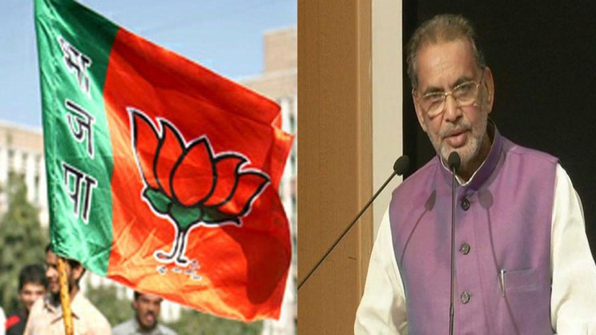 भाजपा के संगठन चुनाव का कार्यक्रम तय, 11 सितंबर से शुरू होगी प्रक्रिया