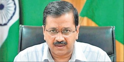 CM Kejriwal told when school and college will open in Delhi
