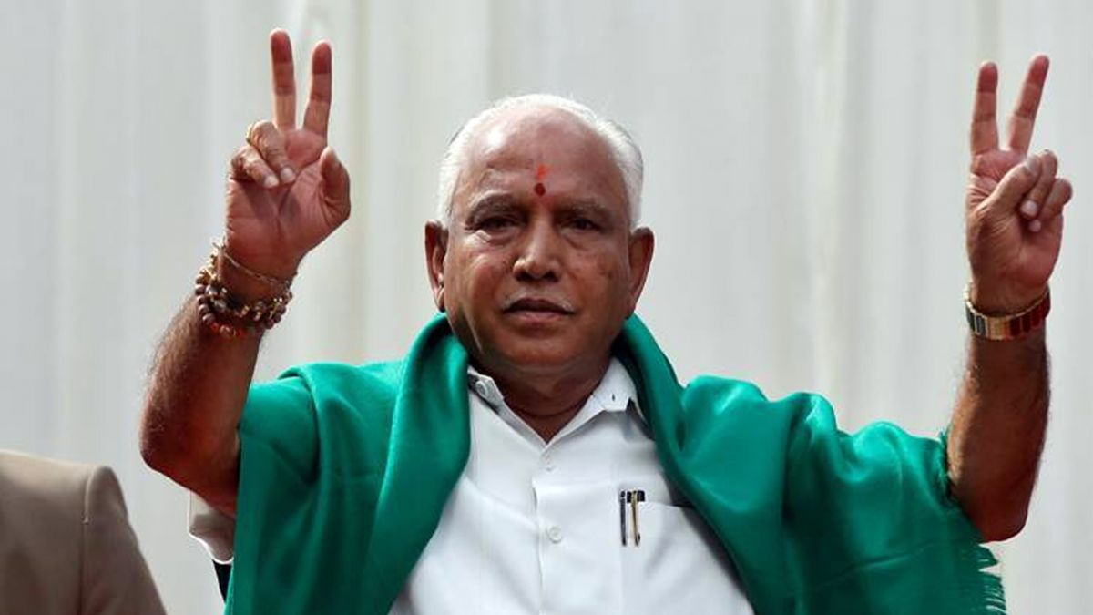 Yeddyurappa gets approval from Amit Shah to expand cabinet