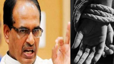 Murder after the abduction of innocent in Satna, Shivraj says,
