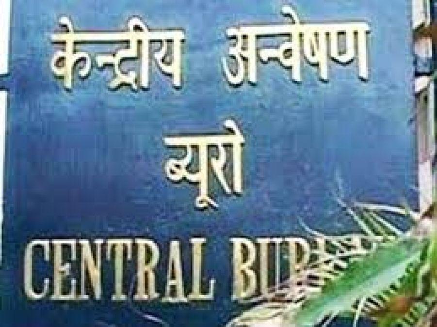 Karnataka: CBI to probe phone tapping case