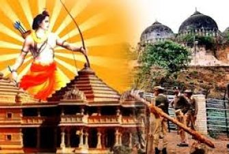 Ayodhya case: Congress once said Shri Ram was fictional, now its minister says he is Ram's descendant