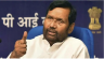 Ram Vilas Paswan says this on the reservation