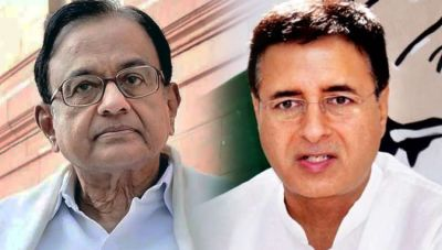 Congress's accusation on Chidambaram's arrest, said- action taken in retaliation