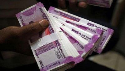 Government Employees get a Big Gift, Salary Increased In One Stroke!