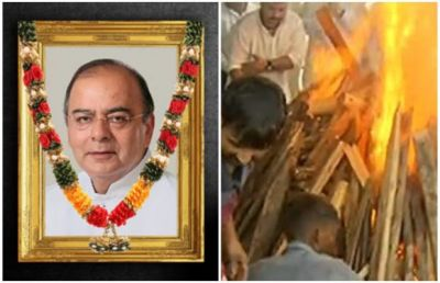 Ex-FM's mortal remains consigned to flames as son Rohan performs last rites