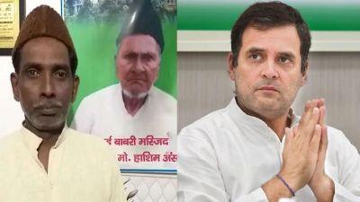 Iqbal Ansari slams Rahul Gandhi, says,