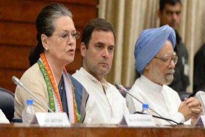 Maharashtra: Sonia Gandhi gave this order to party leaders on seat sharing