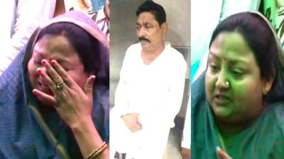 MLA Anant Singh's wife says